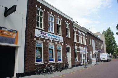 Werfpad, 's-Hertogenbosch