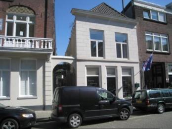 Koestraatje, 's-Hertogenbosch