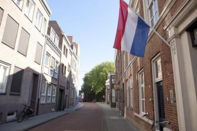 Keizerstraat, 's-Hertogenbosch